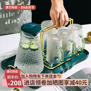 北欧轻奢风玻璃杯子家用冷凉水壶花茶水杯套装杯具客厅耐热高温品牌
