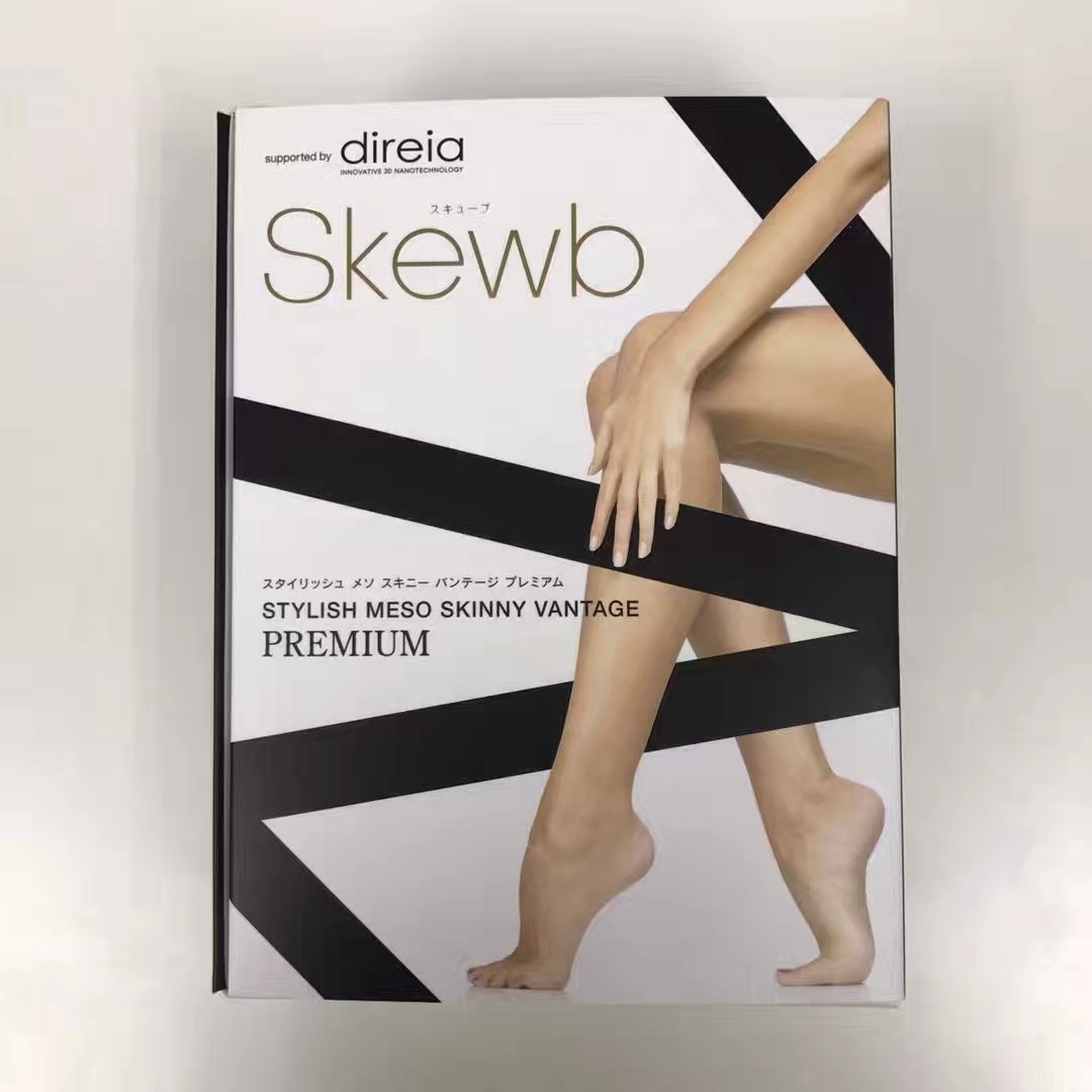 Япония в наличии почта Skewb из школа бандаж + прекрасный модель хорошо тело мороз пакет