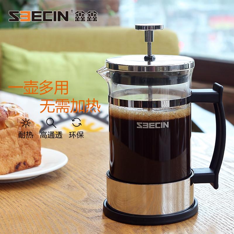 鑫鑫玻璃法壓壺不鏽鋼手衝咖啡壺家用法式濾壓壺咖啡過濾杯衝茶器