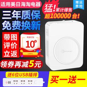 舜红220v转110v变压器110v转220v美国日本100v 电压转换器足2000w