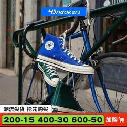 匡威converse 1970s三星标帆布鞋