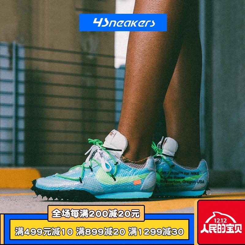 Off-White x Nike Waffle Racer 聯名跑鞋CD8180-001/CD8180-100