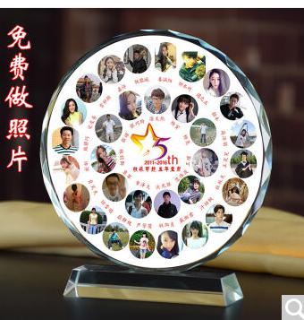 水晶摆台照片定制同学聚会幼儿园写真相片相框纪念品创意毕业礼物
