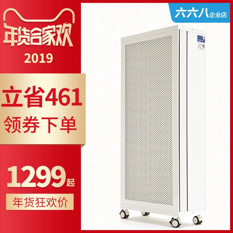 六六八mcc-ffu空气净化器家用棋牌室除雾霾除甲醛工业级新风高效