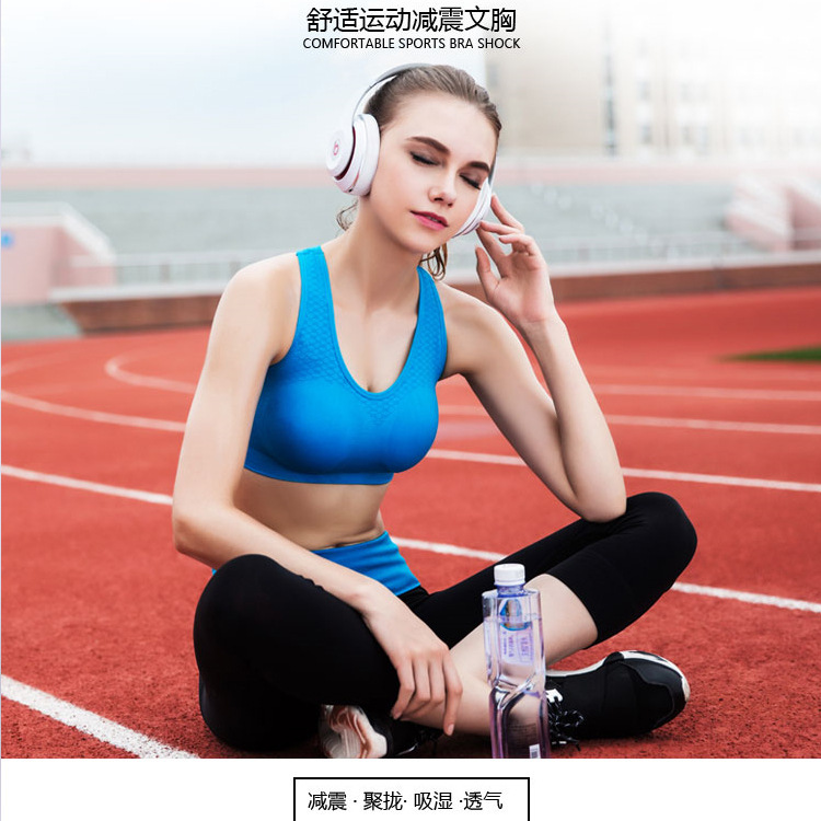 Genuine popular mail tight clothing professional running sports bra body shaping underwear vest womens large size seamless breast-feeding