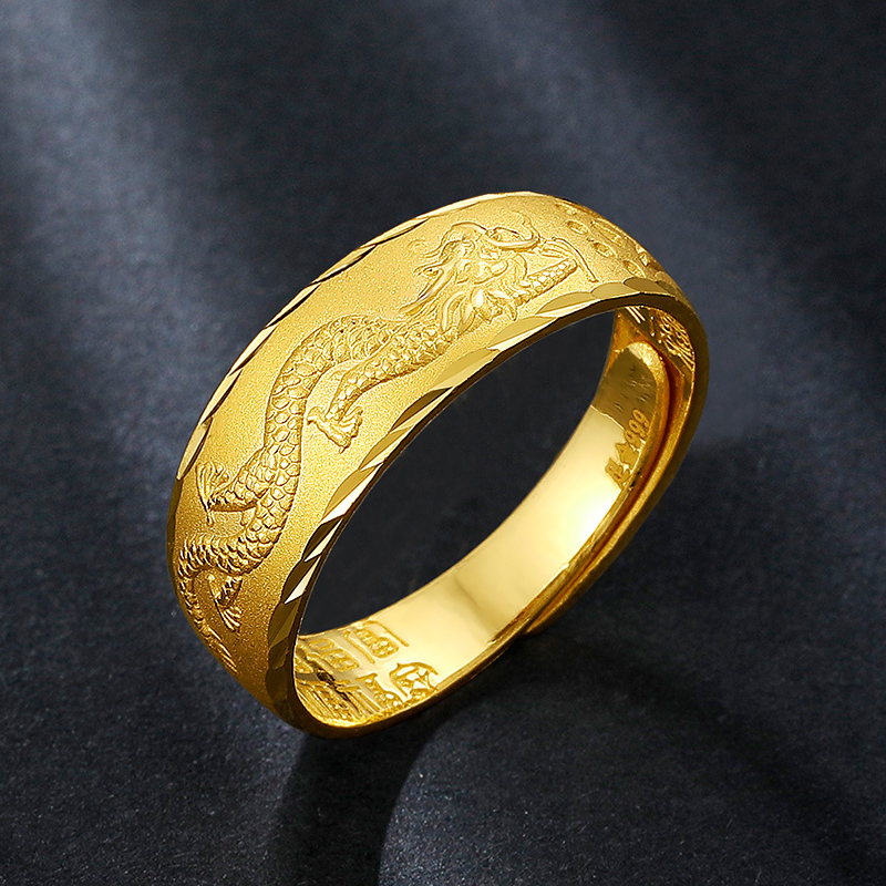 999 Foot Gold Ring for Men and Women Opening Chinese Dragon Ring Jewelry Retro-vintage and Overbearing Fashion Ring for Husband