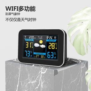 闹钟时钟高精度电子家用室内外温湿度计精准室温计智能天气预报