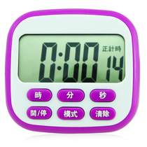 Timing Kitchen Reminder Electronic big screen creative cute gift mute countdown device Home Timing Baking