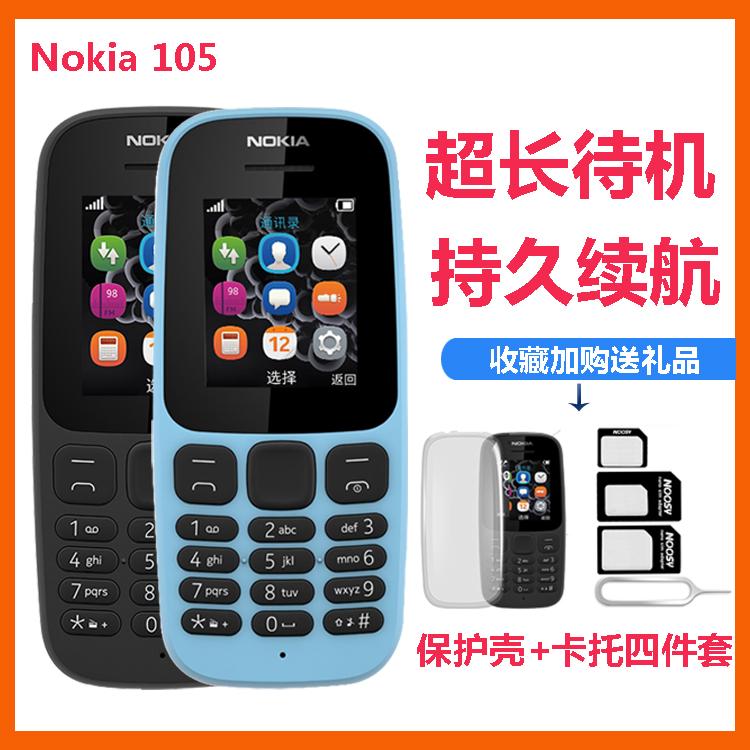 Мобильные телефоны Артикул 569064804931
