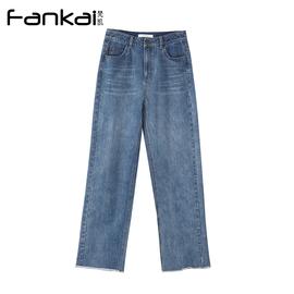 梵凯21夏秋季新款棉质牛仔裤高腰洗水直筒阔腿裤