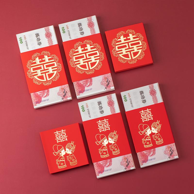 Конверты для Китайского нового года Артикул 591394412587