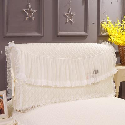 好梦连连床头罩 百搭款 蕾丝床头套 防尘罩 床头盖巾1.8m床简约