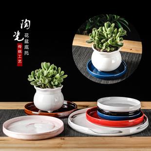 创意花盆托盘 移动托盘 包邮 紫砂托盘接水盘垫盘底托陶瓷底盘垫