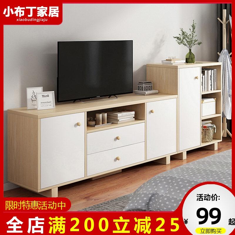 北欧电视柜墙柜高款小户型现代简约客厅家具组合套装电视机置物架