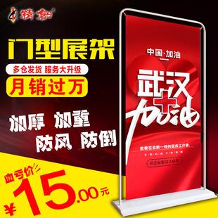 门型展架80x180易拉宝定制海报制作设计立式 广告牌x展示架落地式