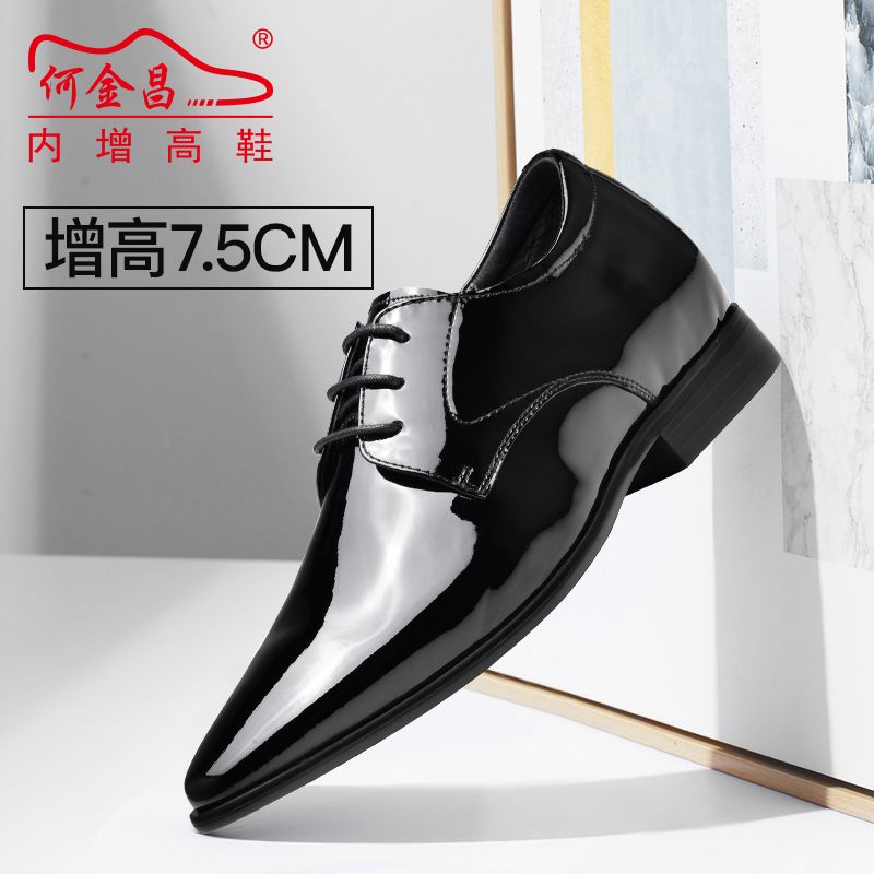 He Jinchang inner heightening shoes mens invisible heightening shoes business formal leather shoes British outdoor patent leather versatile mens shoes