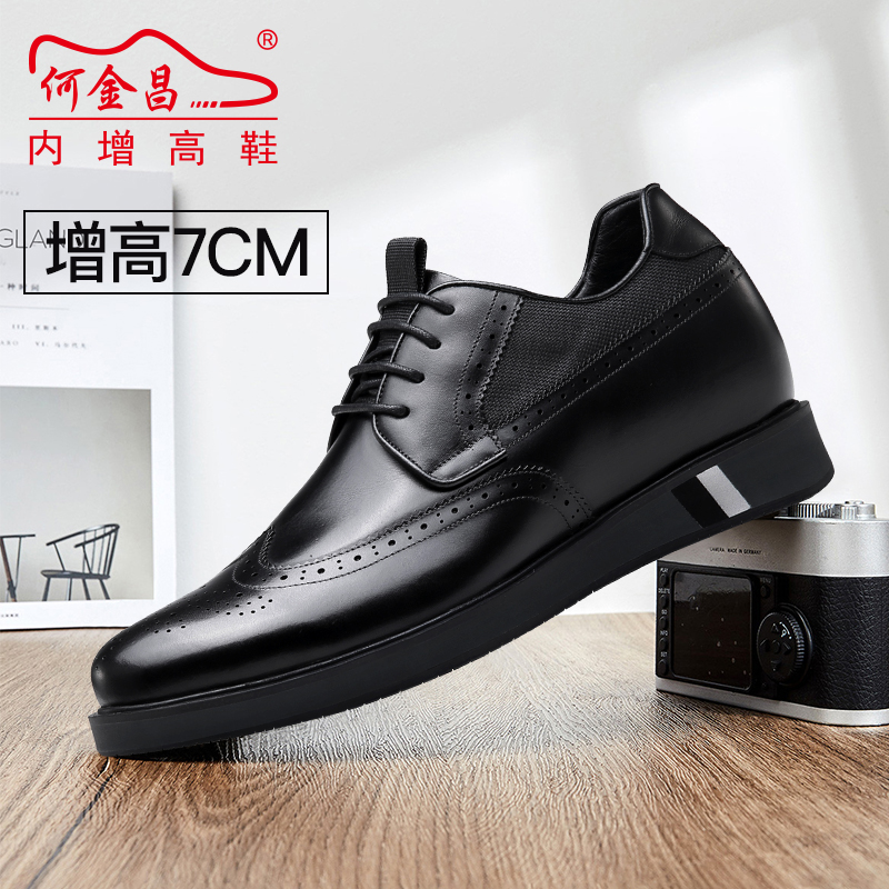 He Jinchang inner heighten shoes mens business dress shoes British casual shoes brocade Deby shoes increase by 7cm