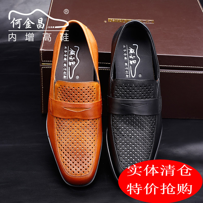 Summer new he Jinchang inner heightening sandals mens business dress breathable leather sandals 7cm overshoot mens sandals