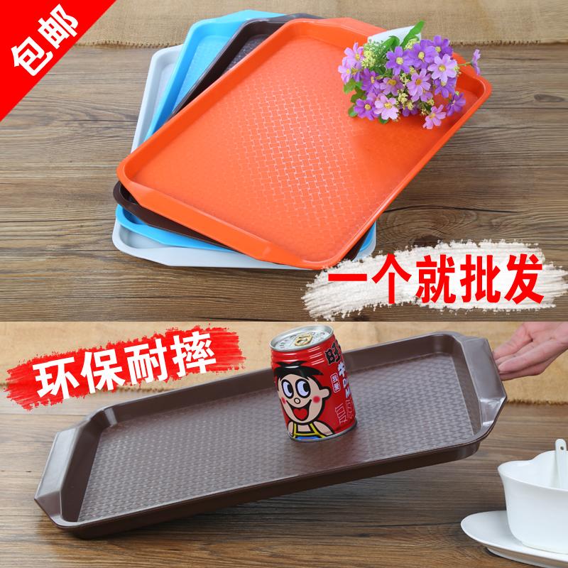 加厚塑料托盘长方形盘子食堂快餐盘肯德基托盘家用饭店餐厅餐盘