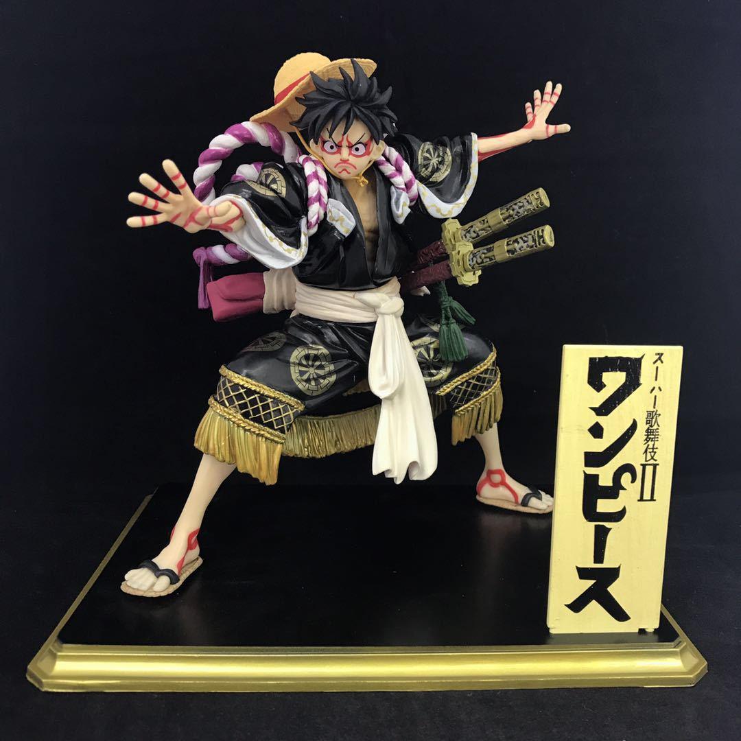 包邮海贼王歌舞伎草帽团异色版手办(用3元券)