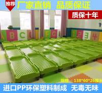 Детский сад пластик кровать новый полдень остальные кровать младенец специальный кровать ребенок кровать обучения в раннем возрасте центр детская кроватка геморрой сон кровать