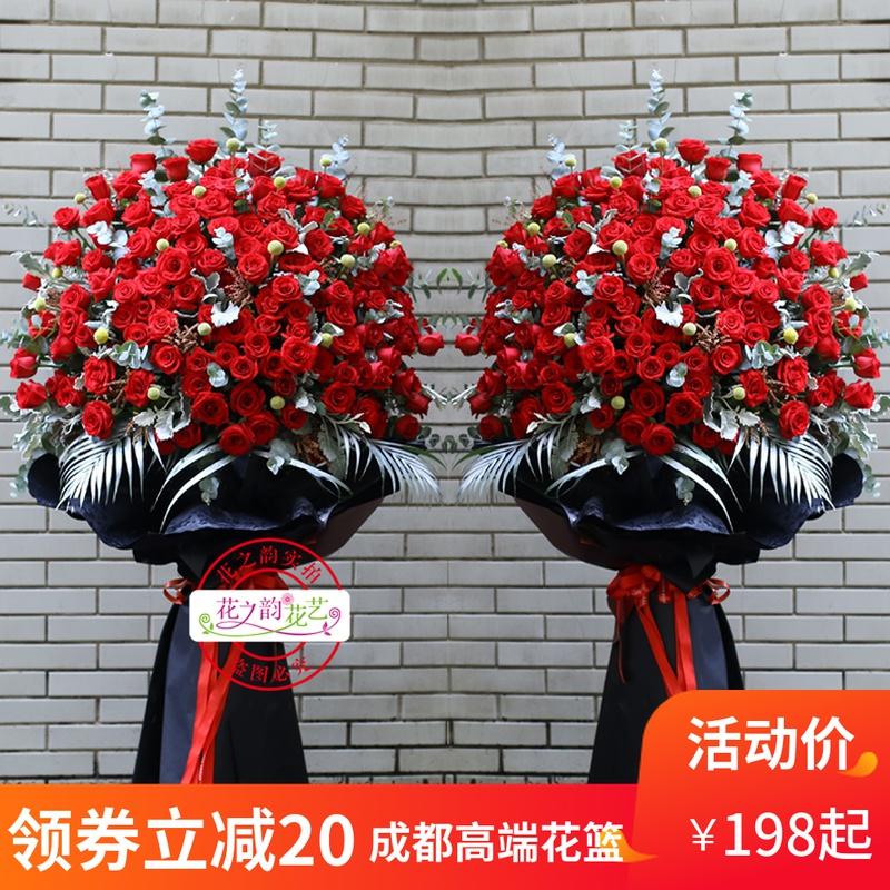 Букеты для свадьбы Артикул 36604966725