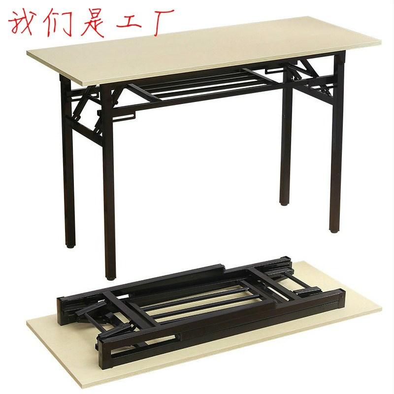 【降价了】简易课桌折叠桌培训桌 电脑桌补习桌快餐桌折叠简约桌11月08日最新优惠