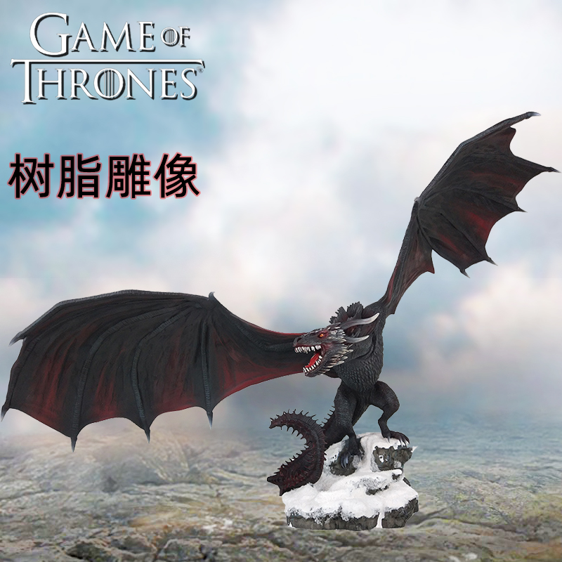 Power of the game around the ice and fire song model riding Ice Dragon Dragon Statue hand collection ornament resin
