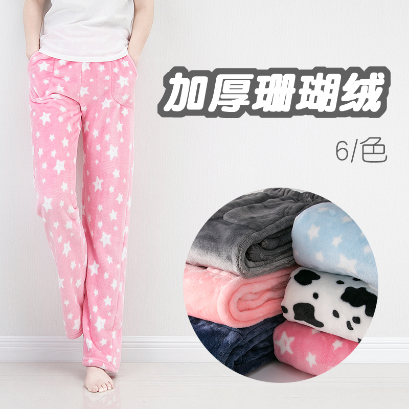 Clearance autumn and winter living pajamas womens Plush thickened warm flannel home clothes long pants soft coral velvet