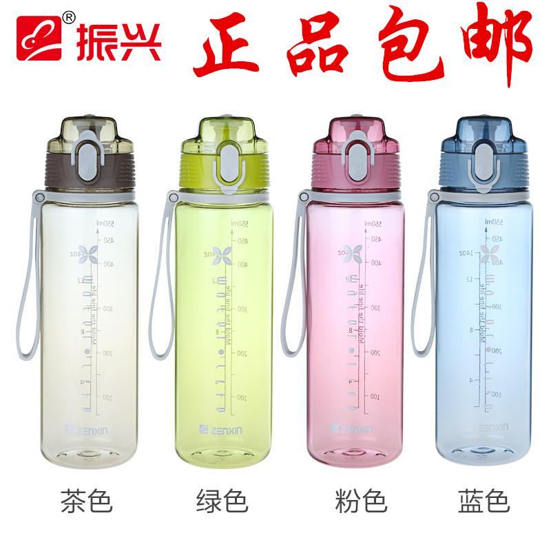 振興水杯塑料便攜學生隨手杯防漏創意杯子大容量運動太空杯水壺瓶