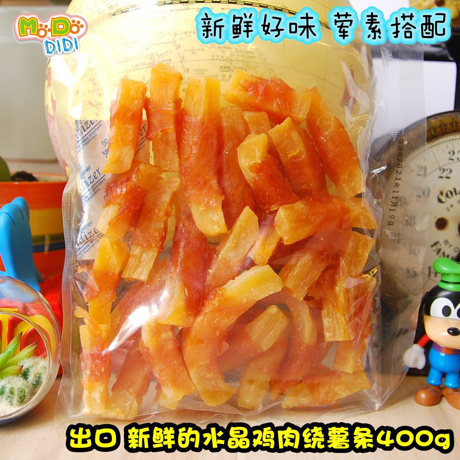 To Xiaxin, you can experience the fresh export of chicken and French fries, 400g meat and vegetable with dog snack staple food