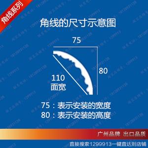 厂家直销 广州华丰石膏线条 吊顶石膏线豪华雕花角线吊顶造型X116