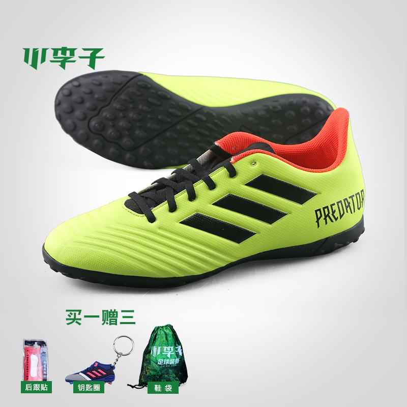 小李子adidas阿迪达斯2018世界杯版猎鹰18.4TF碎钉足球鞋男DB2141