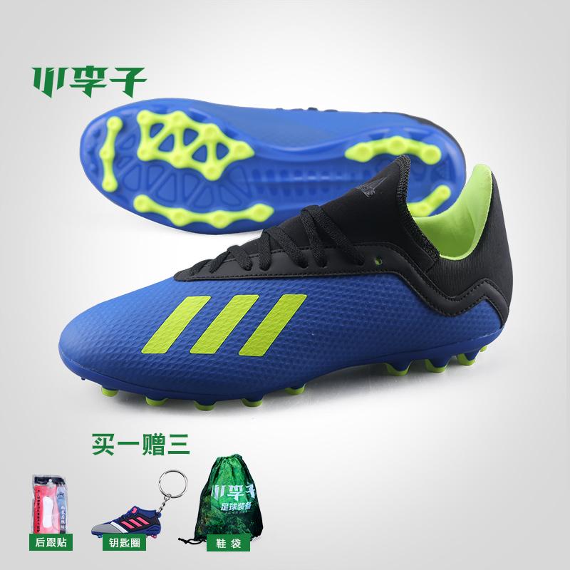 小李子adidas阿迪达斯2018世界杯版球鞋X18.3 AG足球鞋男CG7163