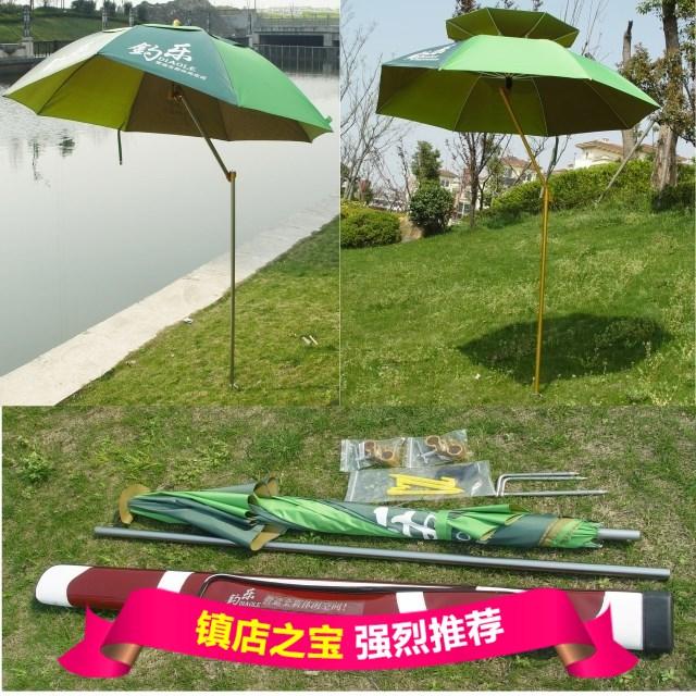 万向铝合金中棒双层绿色单层新款2米4防雨防晒防伞银阁款伞钓乐渔