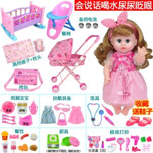 女童过家家喂奶洋娃娃玩具小女孩宝宝带仿真婴儿童手推车生日礼物