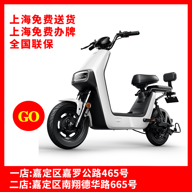 Calf electric Gova G0 urban electric bicycle battery mens and womens two wheeled electric vehicle