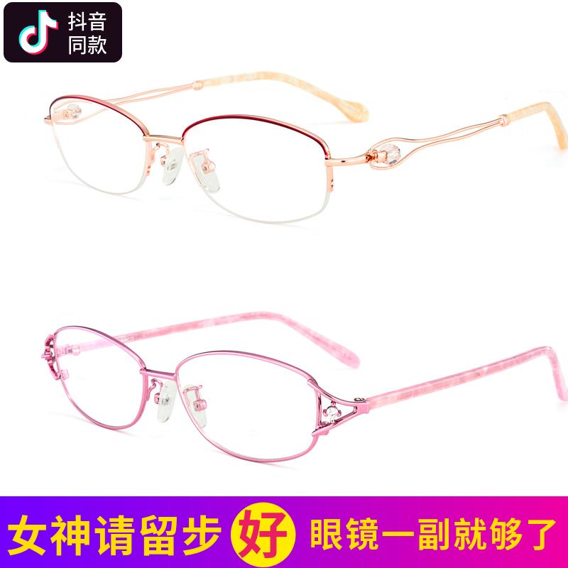 Ultra light myopia glasses womens fashion anti blue light radiation finished half frame full frame round face with degree