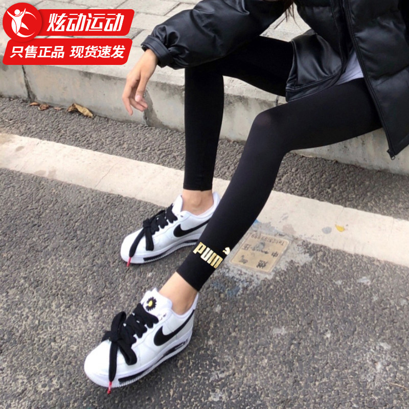 PUMA Hummer flagship official website pants children's sports pants tight pants women's fitness pants high waist hips wearing leggings