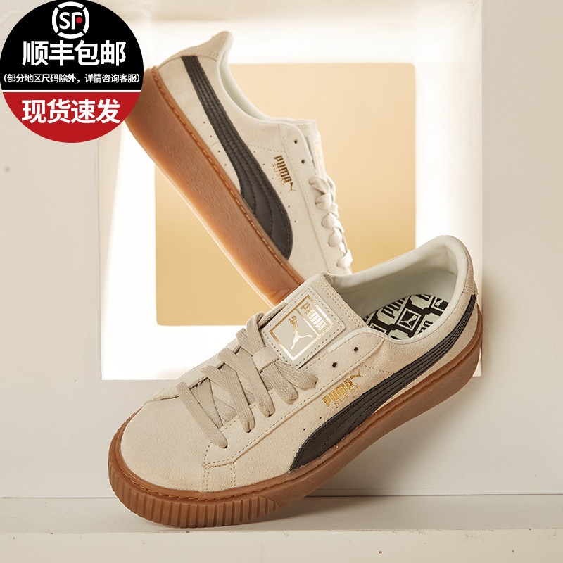 Puma women's shoes Rihanna board shoes women's flagship official website authentic spring and summer 2020 new muffin shoes sports white shoes