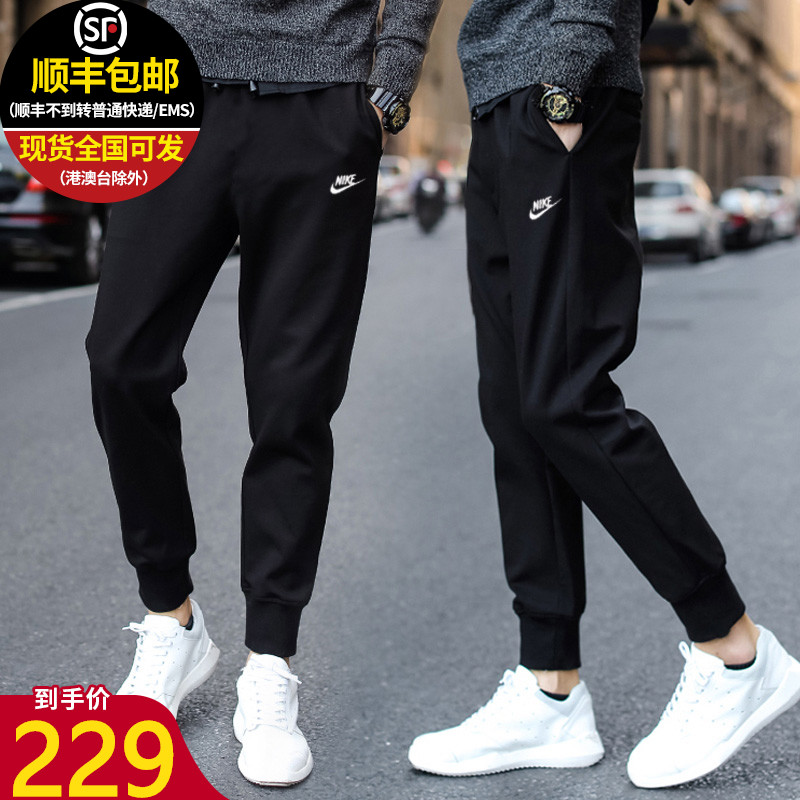 Nike sports pants men's closed legged pants men's pants official authentic casual pants Leggings in spring and autumn 2020