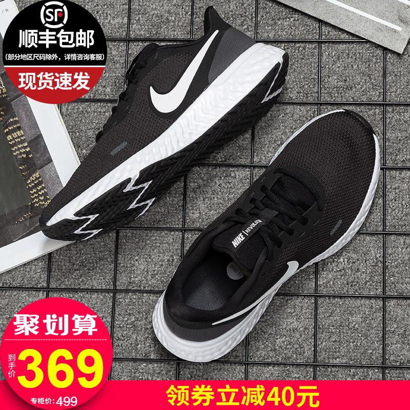 耐克男鞋夏季透气薄款运动鞋男官网旗舰正品20新款鞋子网面跑步鞋