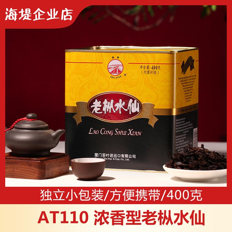中粮中茶 厦门 海堤牌茶叶乌龙茶AT110武夷岩茶老枞水仙 400克/罐