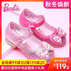 芭比童鞋儿童高跟鞋女公主水晶鞋2020春秋春鞋软底女童皮鞋小孩