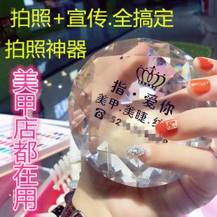 淘宝网店拍摄背景 微商拍照水晶大钻石个性 刻字 美甲拍照道具手拿