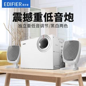 Edifier/漫步者 R201T06白色台式电脑音箱家用2.1低音炮有源多媒体重低音木质影响台式机笔记本游戏喇叭音响