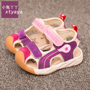 断码清仓宝宝机能机能鞋软底凉鞋