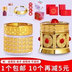 伊朗藏红花包装盒5g 10g克1g3g专用瓶子高档迪拜礼品罐子塑料玻璃