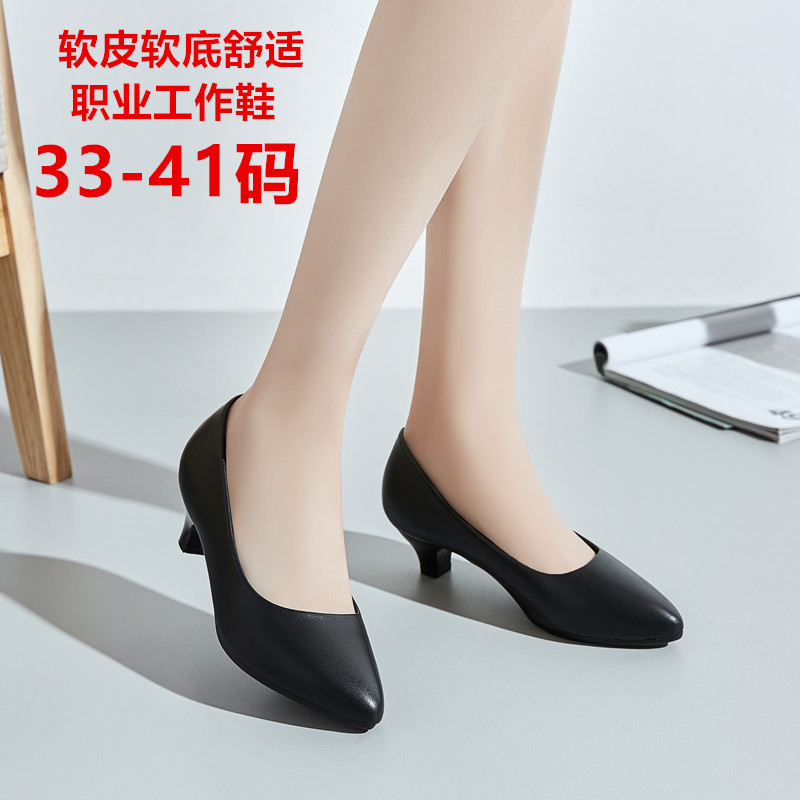 Professional womens shoes, single shoes, ol workplace high heels, all kinds of thick heels, office shoes, spring and autumn soft soles, 3cm small heels, single shoes
