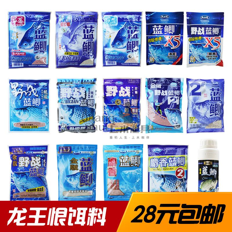 Дракон ненавидеть приманка золотое издание операция мускус синий карп 2# обновление версии система убить ладан рыбный аромат чистый ваниль клубника X5 в бутылках